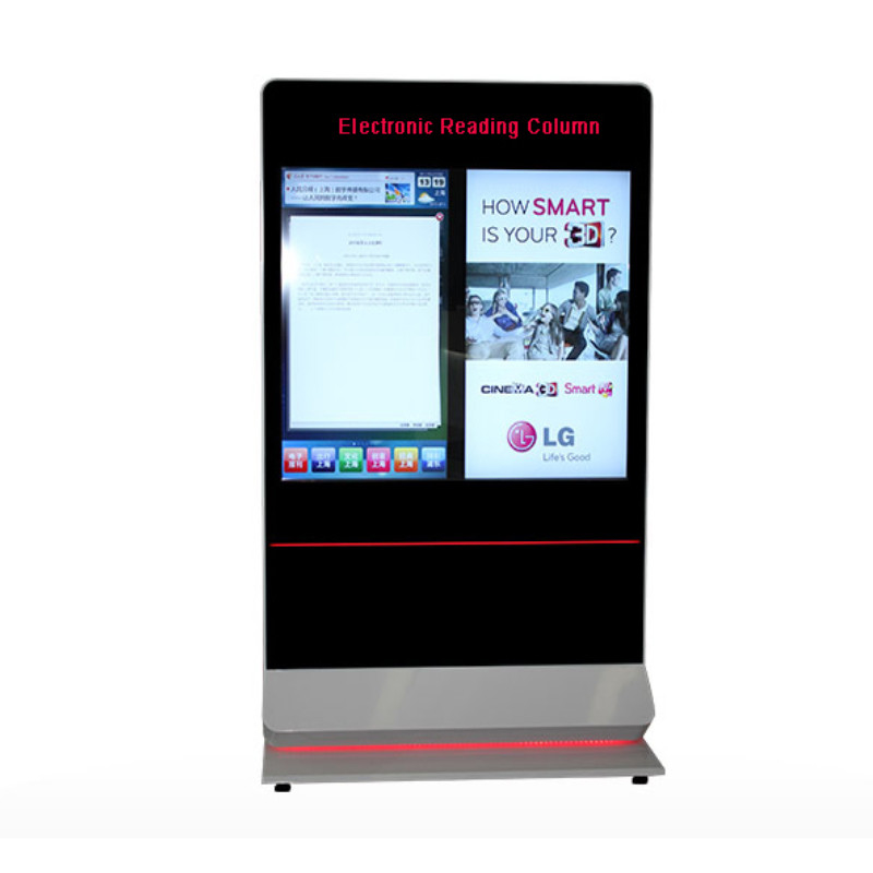 Dual Screens All In One Pc Mit Touchscreen , Floor Stand All In One Pc Touchscreen Multitouch