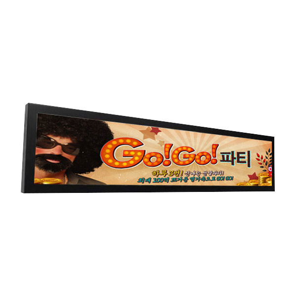 Ultra Thin Stretched Lcd Bar Display , Digital Signage Advertising Stretch Monitor Display