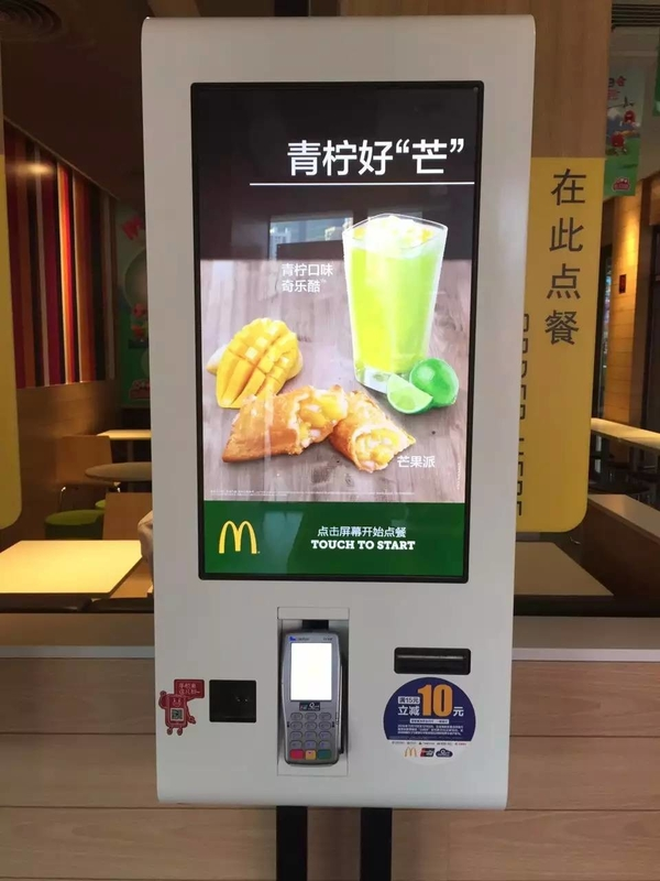 43 Inch Interactive Touchscreen Display Mcdonalds Self Order Kiosk POS System Printer