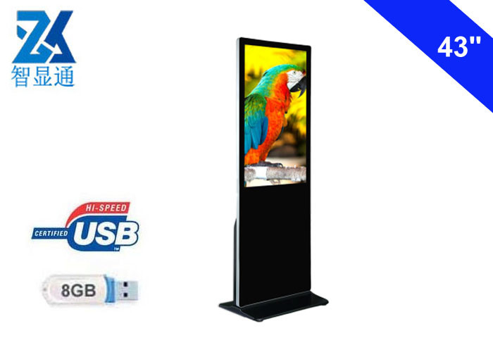 43 inch indoor USB version floor stand digital signage player lcd screen for advertising purpose
