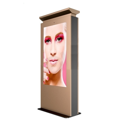 China Commercial Mall 55'' Outdoor Touch Screen Kiosk  Industrial Digital Signage Kiosk With Touch Function factory