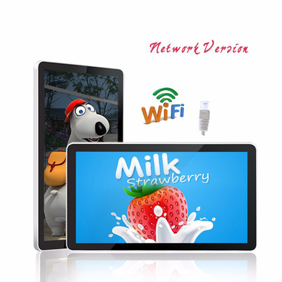 China Android 32 Inch Wall Mount Lcd Display 8GB Storage WIFI 3G LAN Network Built - In HD Audio factory