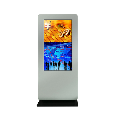 China Built In Pc Advertising Outdoor Touch Screen Kiosks Capacitive 10 Points Toem Display factory