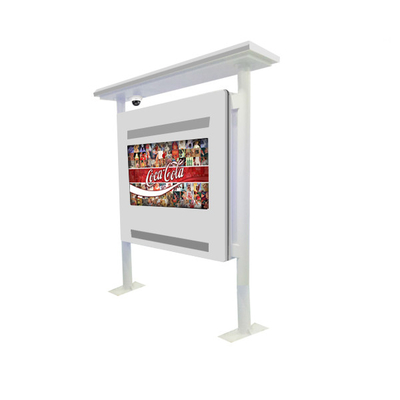 China Fast Responsive Touch Screen Kiosk Stand , Remote Control Advertising Kiosks Displays factory