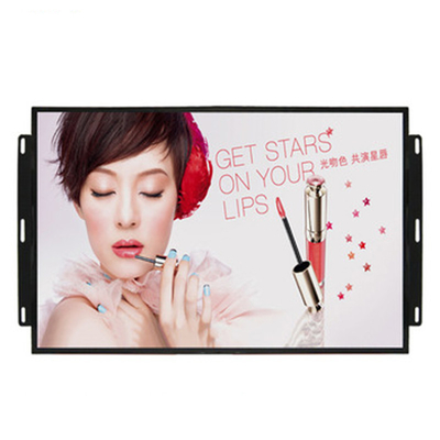 19 Inch Open Frame LCD Display Infrared Multi Touch Screen For Computer Game