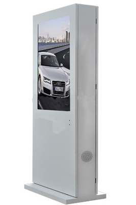 China Free Standing Outdoor Touch Screen Kiosks Air Cooling LCD Display Digital Signage IP65 Waterproof factory