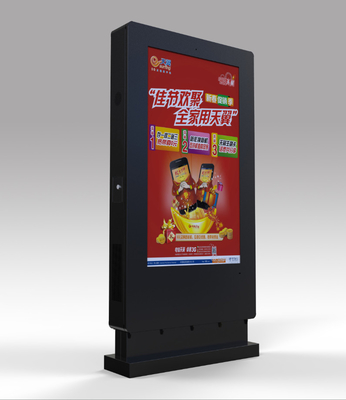 China High Brightness 2000nits Outdoor Digital Signage Displays Advertising Kiosk Totem factory