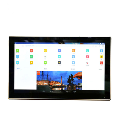 1920*1080 HD Capacitive All In One Touchscreen Monitor 21.5 Inch 12 Months Warranty