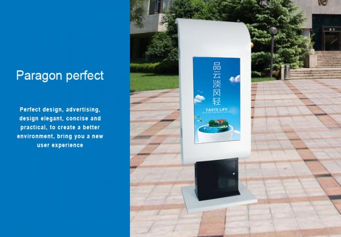 43 inch Outdoor  Floor Stand Capactive Touch Built-in PC Interactive Display Network WIFI Kiosk