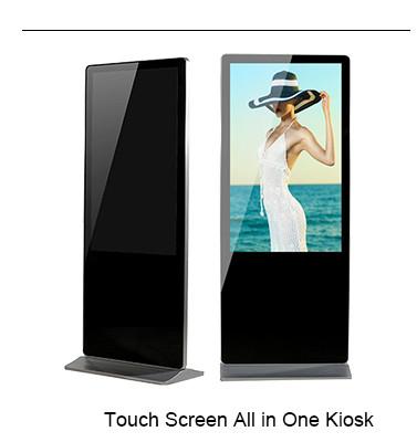 DID Seamless Narrow Bezel LCD Video Wall 3 5mm 100 - 240V