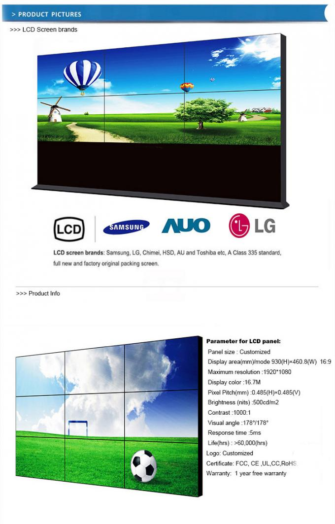 Customized Seamless LCD Video Wall 46 Inch Wide Viewing Angle Support Splice Function