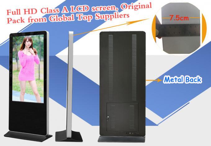 Full HD Media Player Digital Signage Kiosk 1080P 4 4 Android