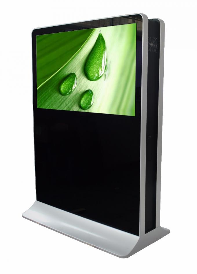 Big Screen Multi Touch Interactive Touch Screen Kiosk Free Stand 65 Inch For Museums