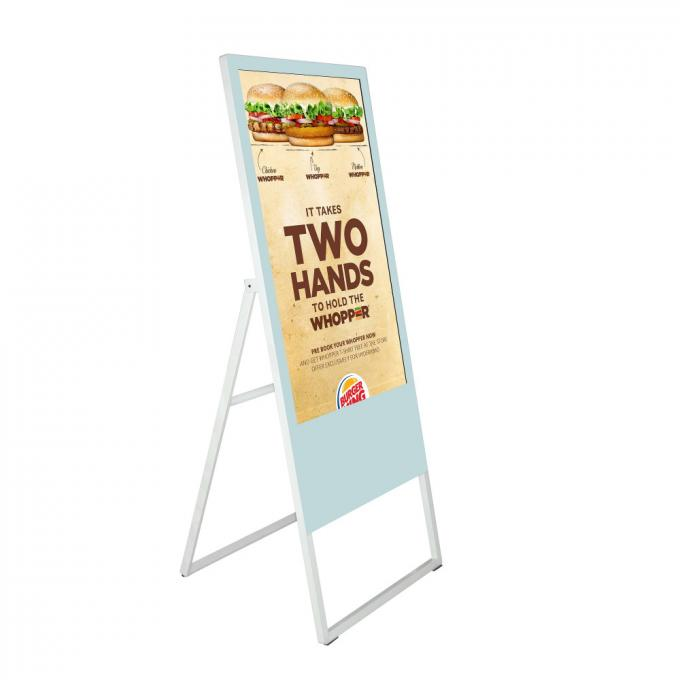 Commercial CoffeDigital Advertising Screens , Outdoor Digital Signage Displays