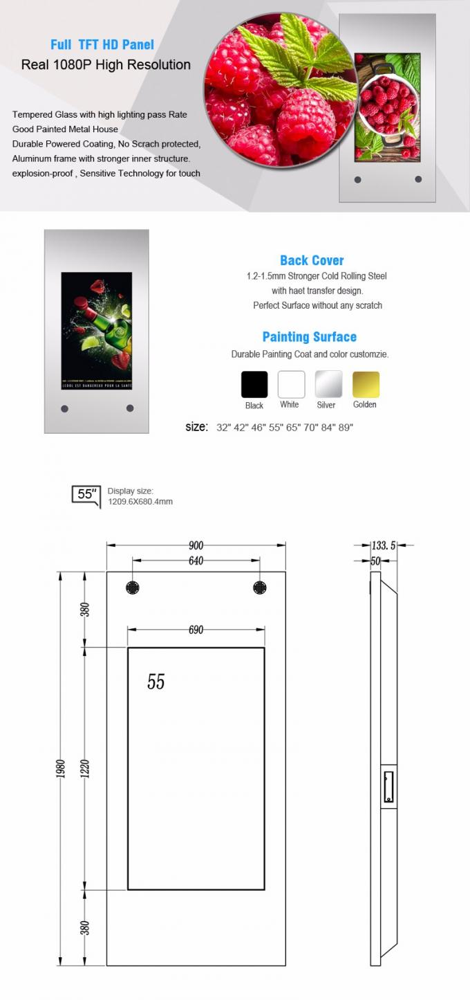 HD Commercial Electronic Digital Poster Display , Wall Mount Vertical Digital Signage