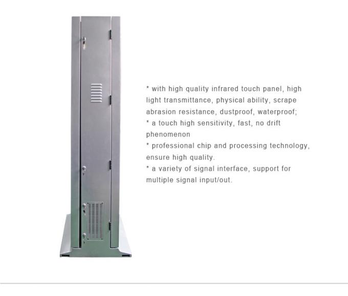 Wireless Wifi Stand Alone Digital Signage With Air - Conditioner , Floor Standing Touch Screen Kiosk