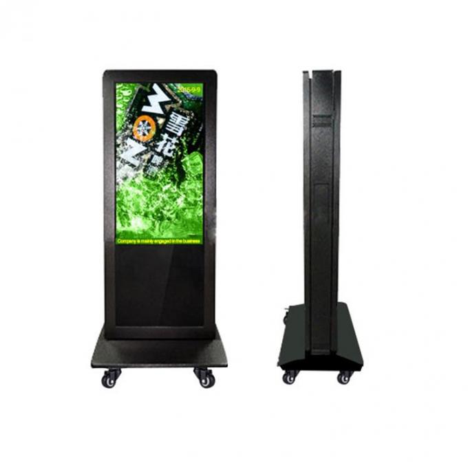 10 Point Touch Outdoor Digital Advertising Screens , Parks