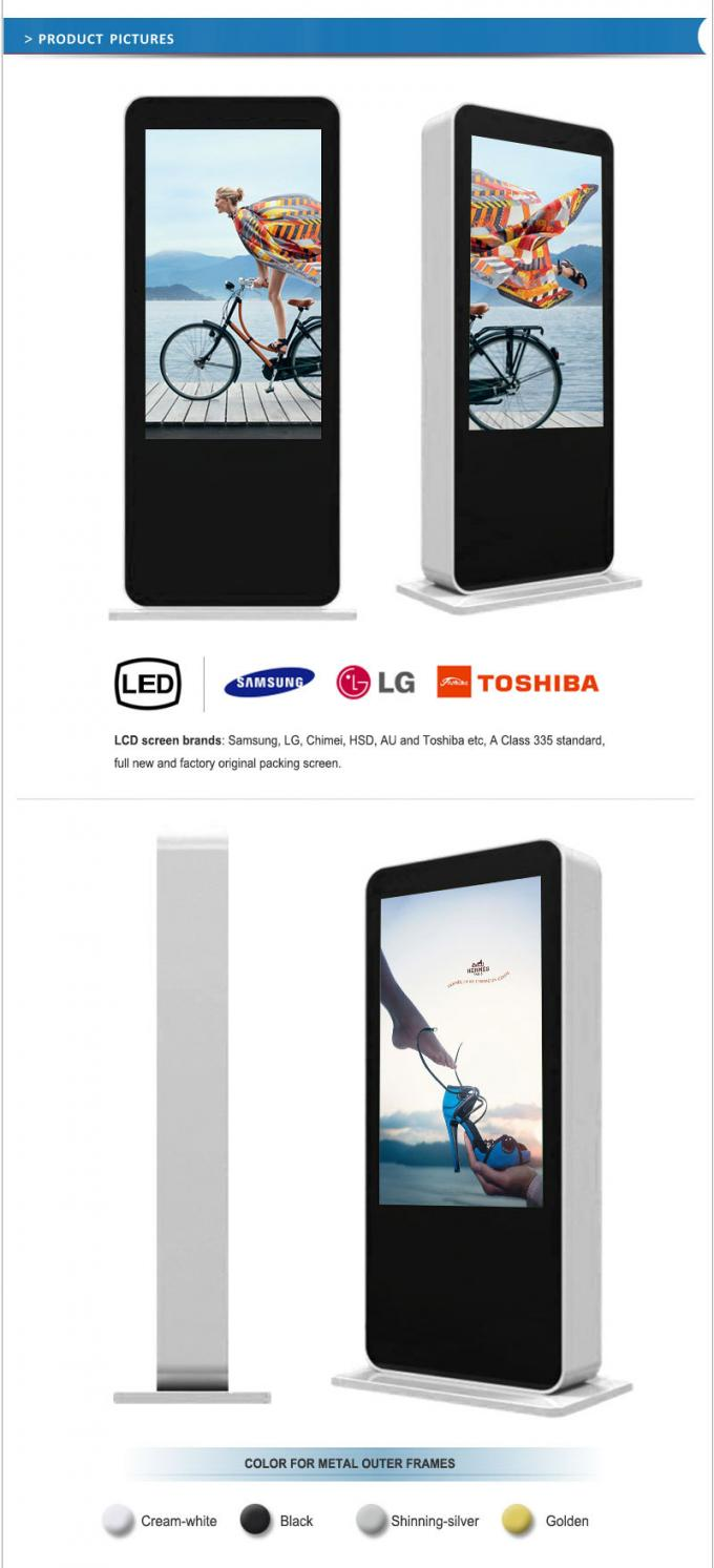 High Definition Outdoor Touch Screen Kiosk Low Power Consumption Dustproof For Bus Stop