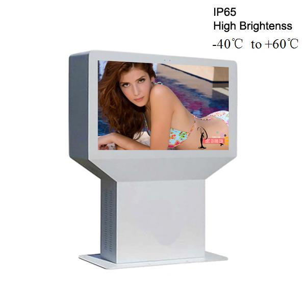 Floor Standing Outdoor Touch Screen Kiosk , 55 Inch Outdoor Touch Screen Display