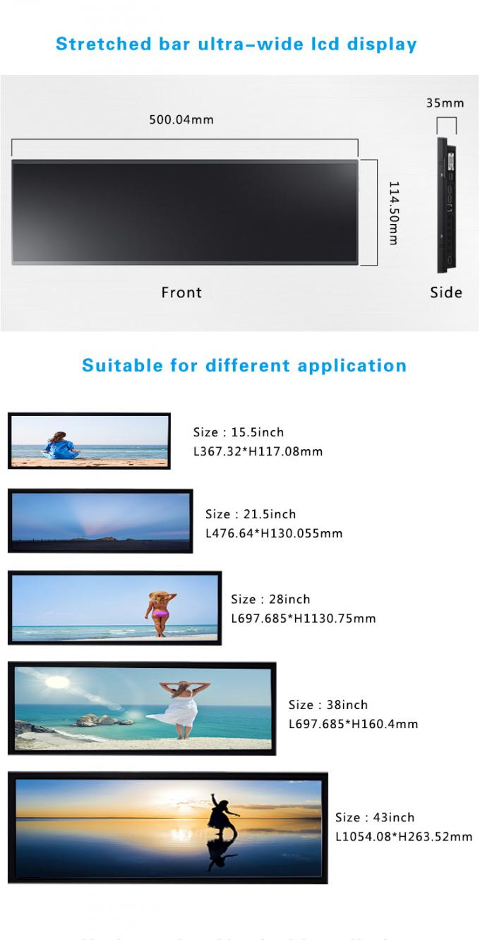 38 Inch Exhibition Halls High Brightness Lcd Display , 38 Inch Android Ultra Wide Stretched Displays