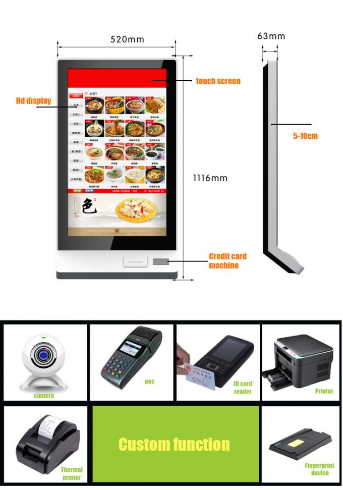 32 Inch Wall Mounted Touch Screen Kiosk Food Self Service Kiosk Bulit In POS System