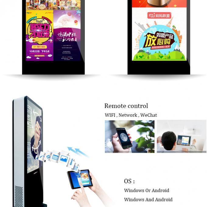"55"" Sun Redable Interactive Touch Screen Digital Signage Outdoor Lcd Totem With AR Glass"